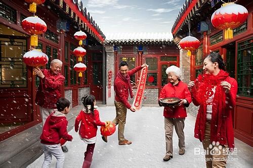 春节最搞笑的祝福短信#短信拜年#