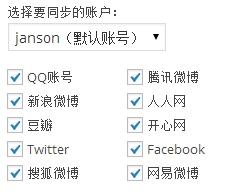 Baidu IME_2014-1-28_21-1-46