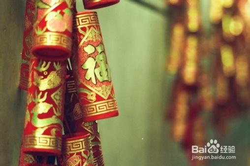 春节给朋友的祝福短信#短信拜年#