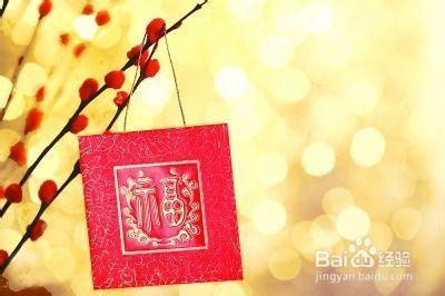 在外游子送给亲人的春节祝福#短信拜年#