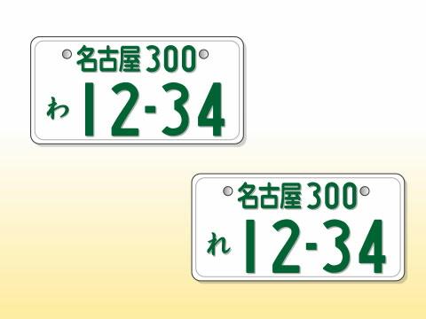 【在日生活】在日本必须要知道的几件事