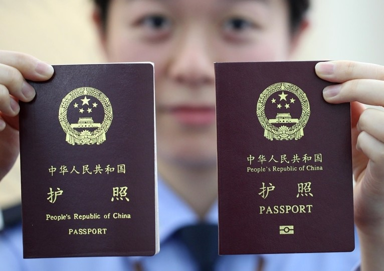 中国护照签证2014年2月新政策