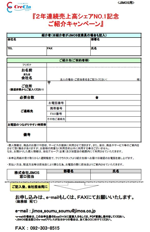 Baidu IME_2014-3-23_22-55-9