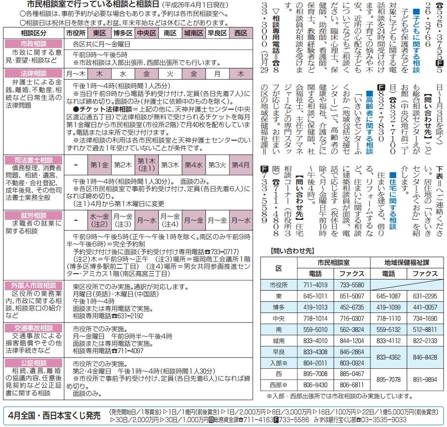 Baidu IME_2014-3-30_17-56-27