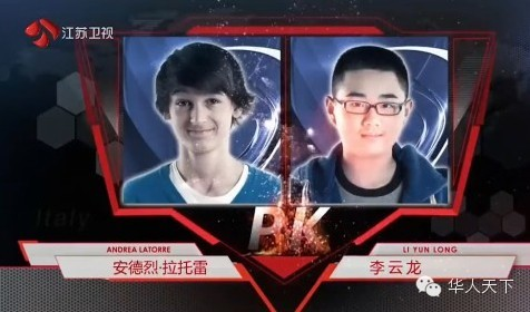 【反思】那晚,中国神童赢了比赛,却输了太多