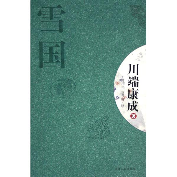 许我一本书的时间,还你一个日本