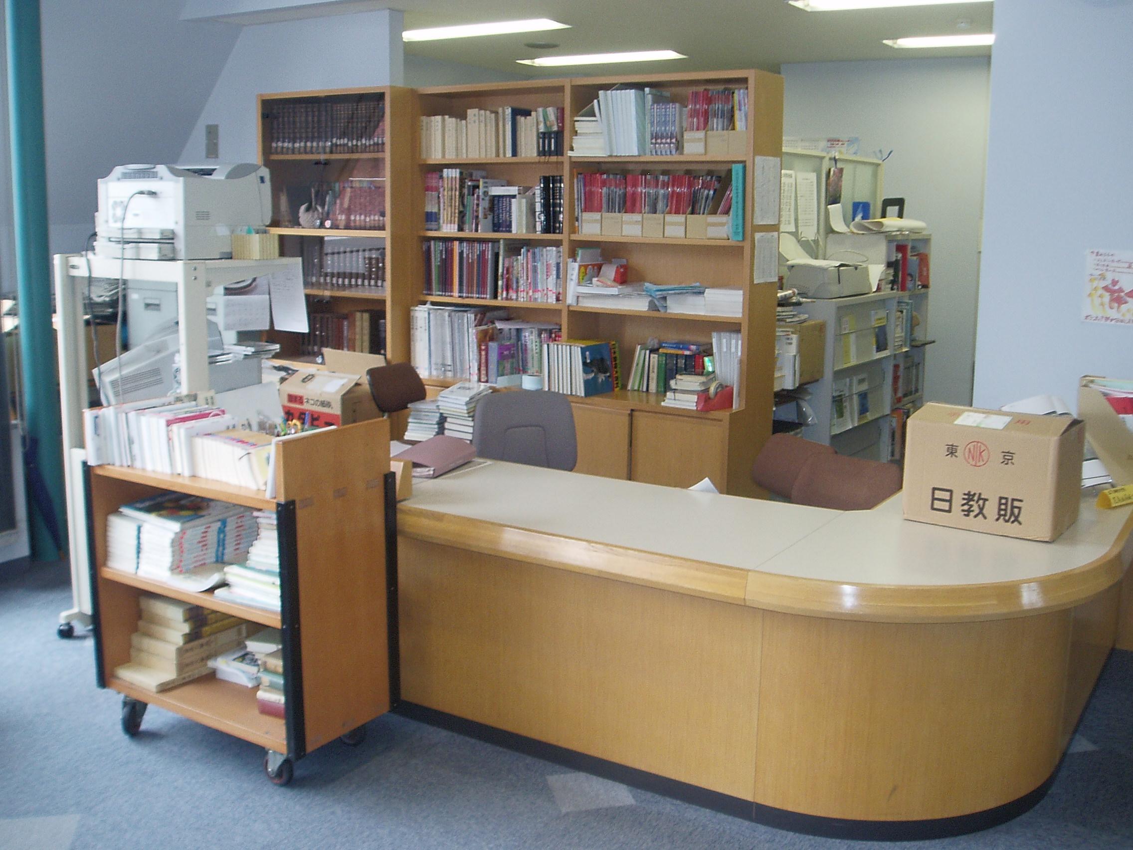 日本人的教育观:如何实现梦想?