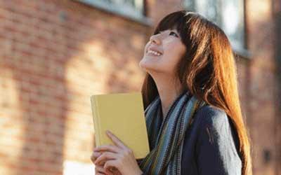 日本留学考试相关常识内容