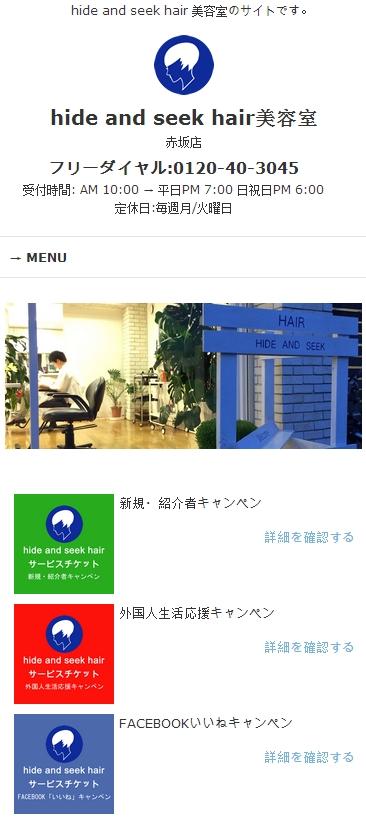 Baidu IME_2014-5-18_0-36-15