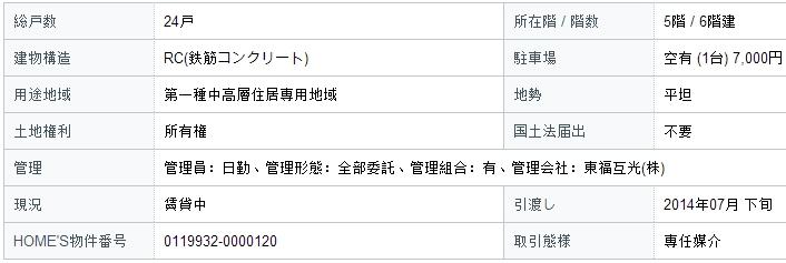 Baidu IME_2014-6-29_18-21-51