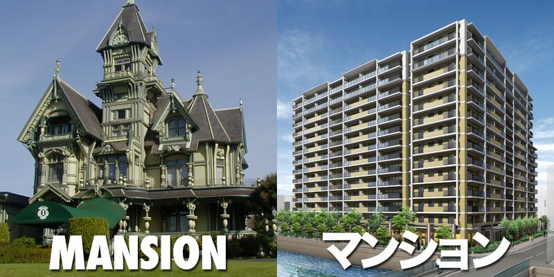 必须懂的日本购房常识