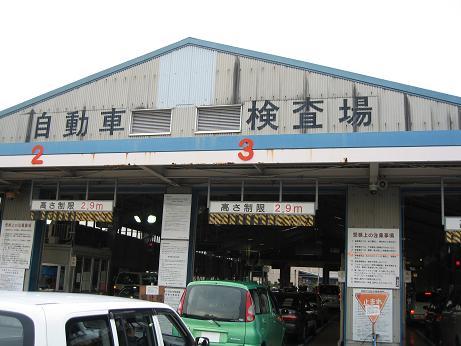 日本如何杜绝车检乱收费问题