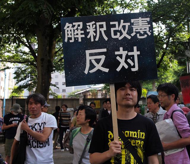 日本为什么要修改和平宪法