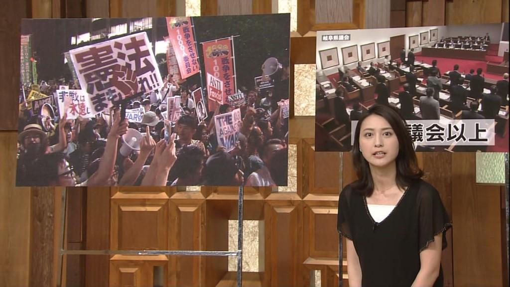 日本解禁自卫权,中国用四手段应对!