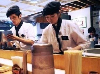 在日本打工需要面对哪些问题