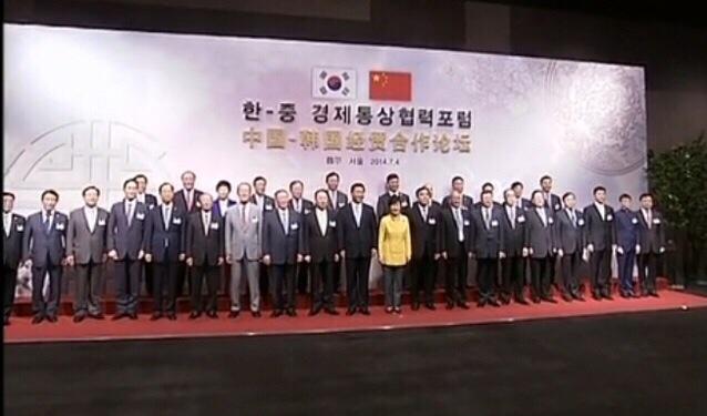 马云李彦宏任正非等为何随习主席访韩?