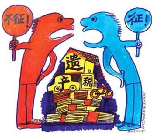 日本高昂遗产税:皇后也交不起