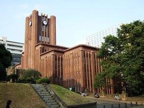 世界大学排名公布:东京大学亚洲居首