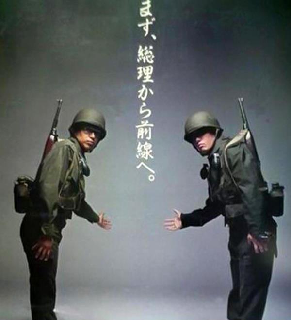 日本的反省︱榊原英资:日本正一步步走向没落