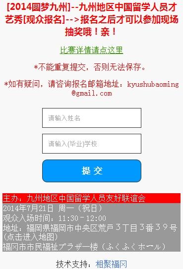 Baidu IME_2014-7-18_0-34-41