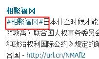 Baidu IME_2014-7-18_0-44-56