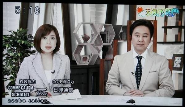 日语新闻节目相关词汇