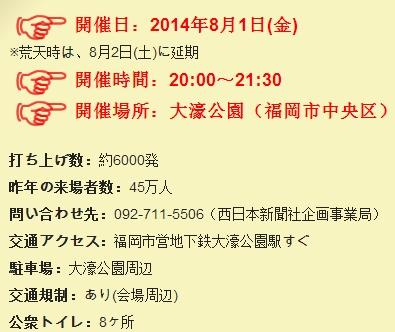 Baidu IME_2014-7-31_19-15-47