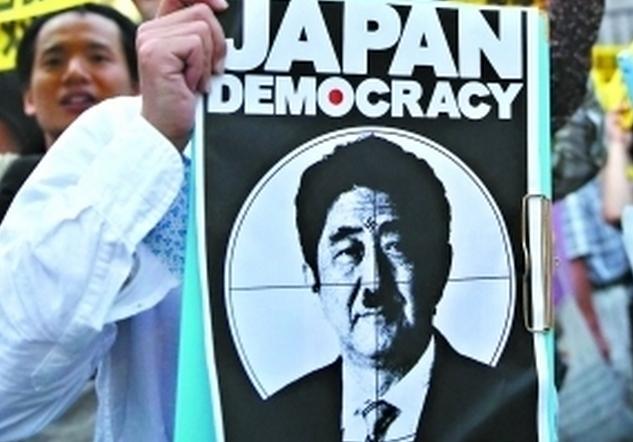 日本解禁集体自卫权不仅针对中国