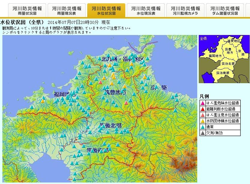 Baidu IME_2014-7-7_20-35-24