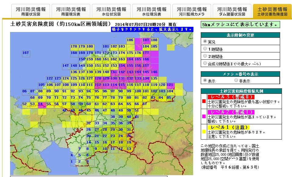 Baidu IME_2014-7-7_20-36-13