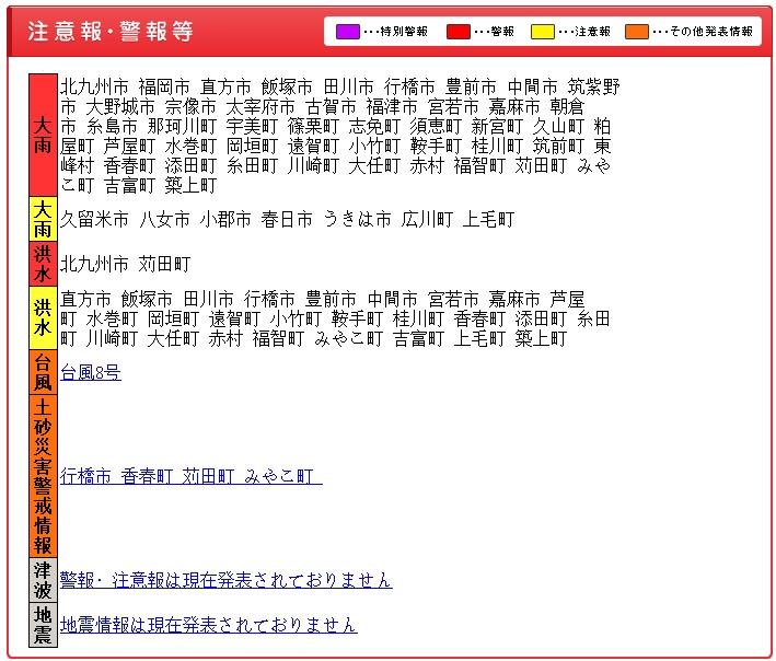 Baidu IME_2014-7-7_20-37-11