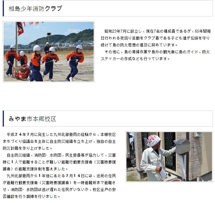 Baidu IME_2014-7-7_20-39-23