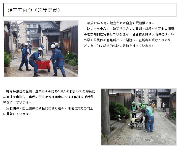 Baidu IME_2014-7-7_20-39-6