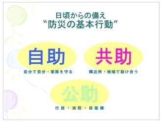 Baidu IME_2014-7-7_20-40-25
