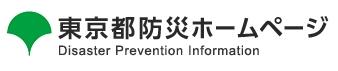 Baidu IME_2014-7-7_20-54-59