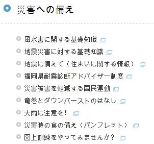 Baidu IME_2014-7-7_20-57-8