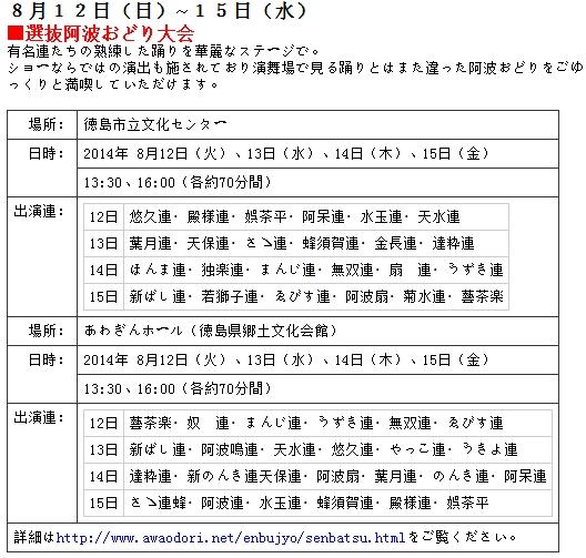 Baidu IME_2014-8-12_23-50-50