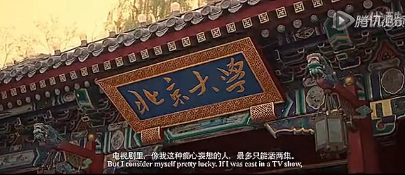 2014毕业季 星空日记-北大宣传片