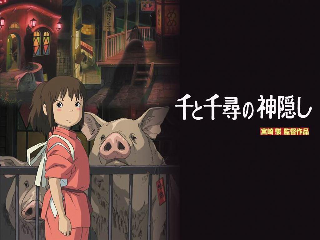 宫崎骏十大动画电影介绍与资源分享