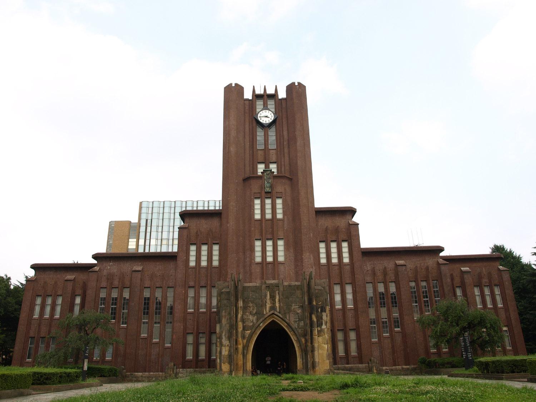 技术贴:关于考日本研究生的经验之谈。