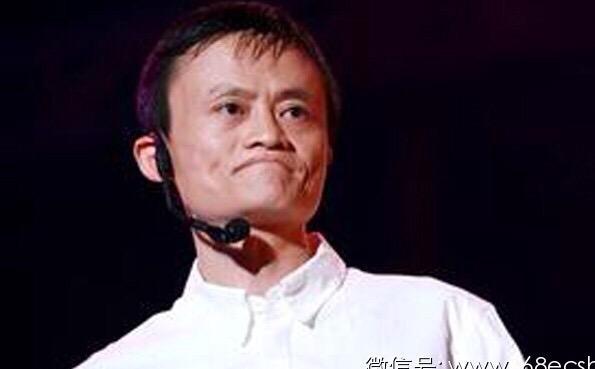 马云:中国创新不好 归根到底是教育问题