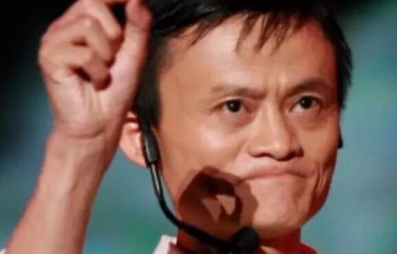 马云:宁可公司倒闭,也要辞退负面的员工