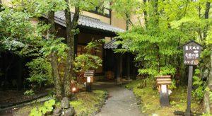 九州旅游攻略之酒店信息【旅馆 若叶(Wakaba)】