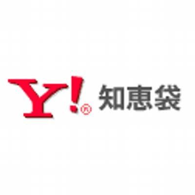 日本一网友在Yahoo发的求助帖,竟然被编成了歌曲,画成了漫画,还被拍成了真人版电影!