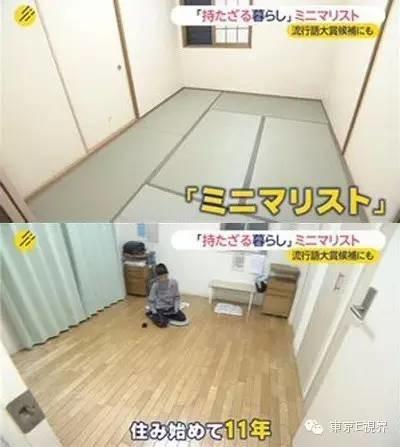 日本主妇的究极打扫方式、简直是丧心病狂