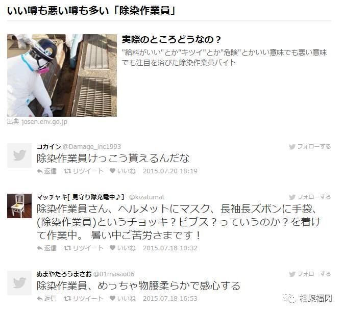 做出这种事儿的日本人,你的良心大大的坏了