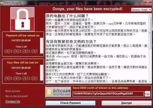 你们的电脑有没有遭到病毒的袭击,该如何预防呢