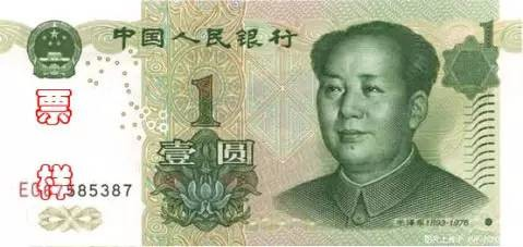 一元纸币退出市场 你习惯用纸币还是硬币?