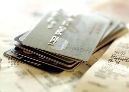 今后每人同一银行开借记卡不得超4张 教你合理使用银行卡