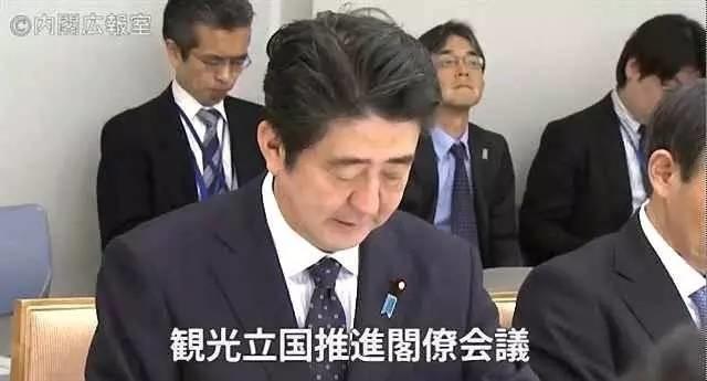 日本这是要对中国免签的节奏吗?